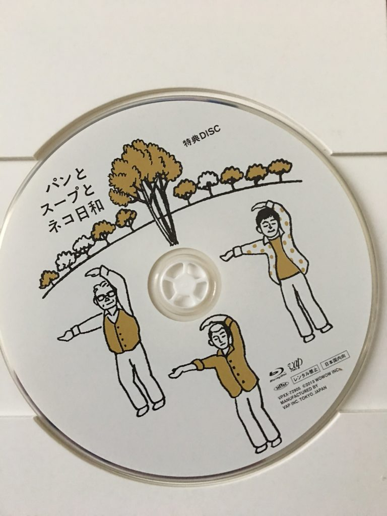かもめ食堂,パンとスープと猫日和,小林聡美,