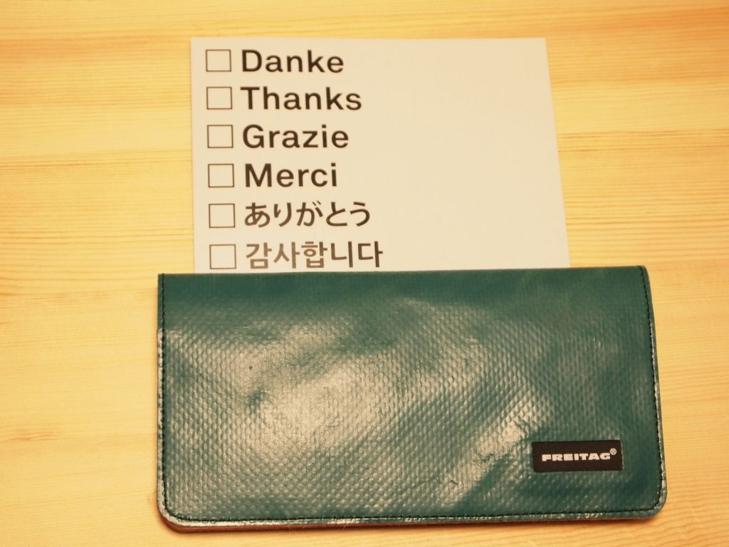 F371,POUCH FOR SMARTPHONE L,freitag,フライターグ