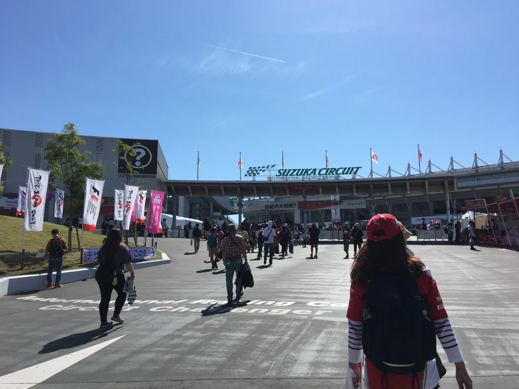 F1,日本グランプリ,鈴鹿サーキット,マクラーレンホンダ,メルセデス,フェラーリ