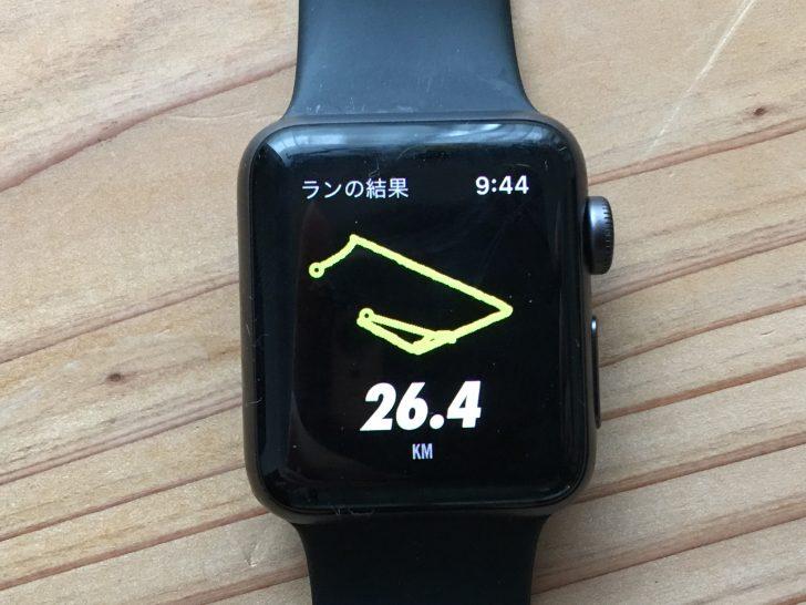 Apple Watch3,アップルウォッチ3,フルマラソン,ナイキプラス,nike+