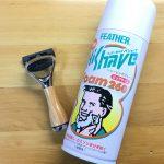 髭(ひげ)を剃る時間はいつがいいの?効果的に髭を剃るコツは?いきつけの理容室のマスターに聞いてみた!