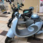 福岡ので電動バイク(EVバイクnotteノッテ)の試乗をしてみた!ガソリン車と遜色ないパワーに時代の流れを感じました。