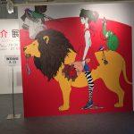 池袋パルコの中村佑介さんの展覧会に行ってきました!懐かしく、眼が浄化される展覧会でした。