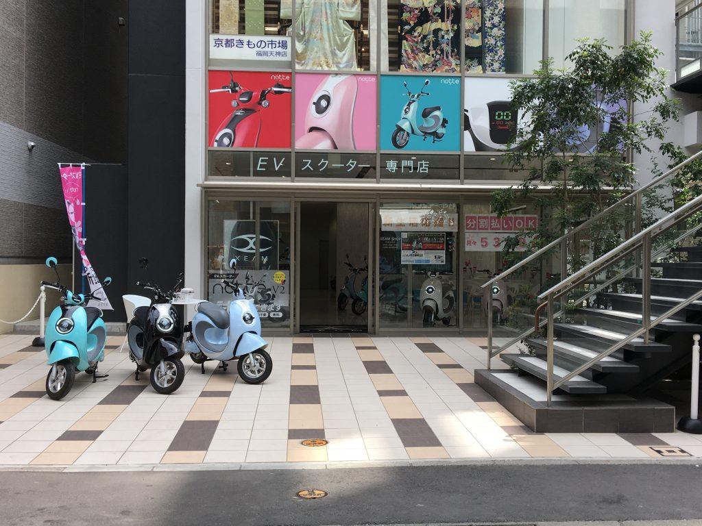電動バイク,EVバイク,福岡,福岡市,福岡県 ,fukuoka ,bike ,XEAM ,notte