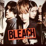 映画『BLEACH 死神代行編』の感想〜 漫画と映画のマッチ感を徹底的に解説