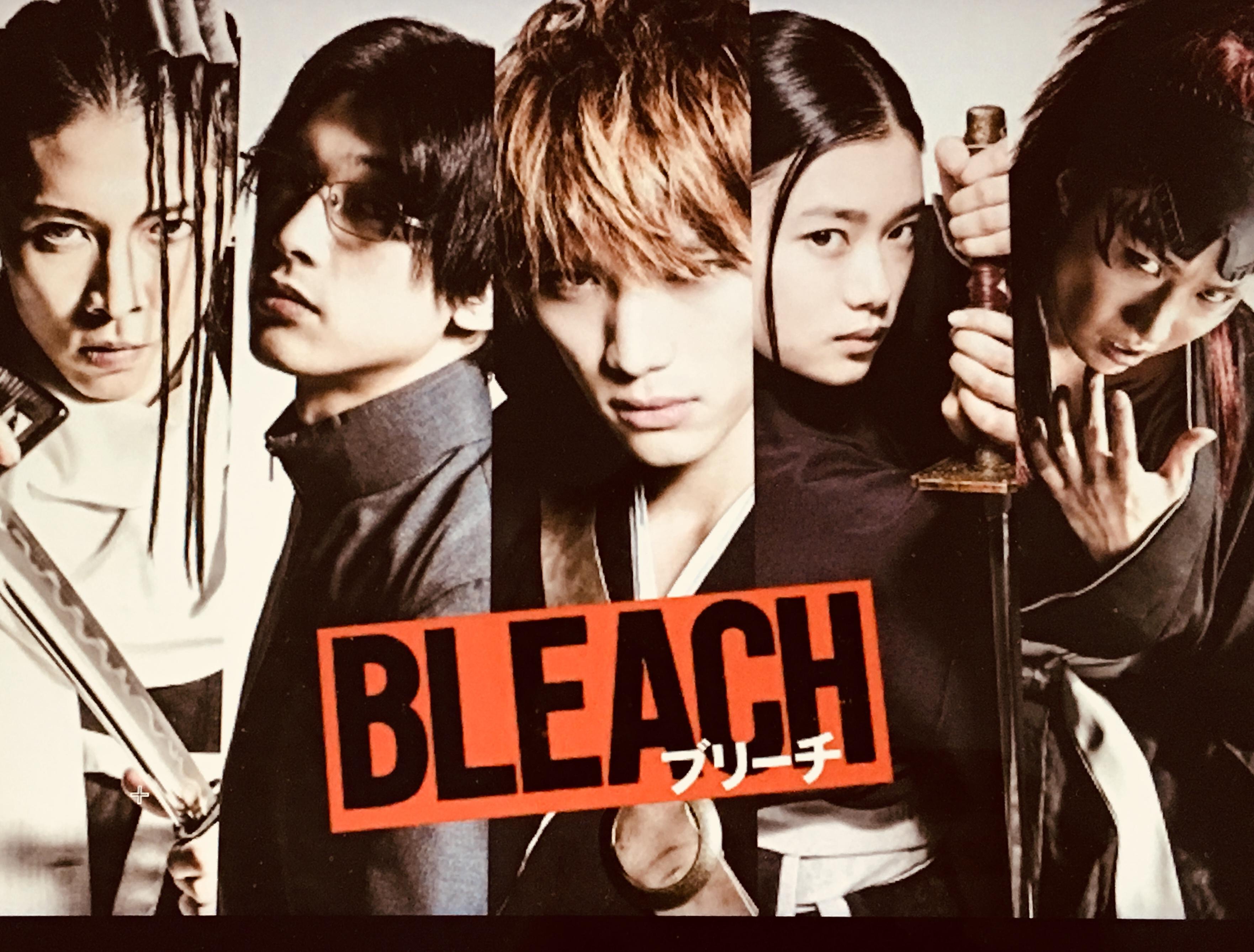 BLEACH,黒崎一護,映画,ブリーチ