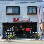バイチャリでロードバイクを売りました!バイチャリ市川店の評価と感想をご紹介