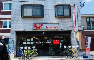 本八幡,ロードバイク,バイチャリ,売却,自転車,葛飾八幡宮,TREK