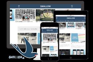 ブログ,SWALLOW,スワロー,スマホ,ブログ,ブロガー,ブログテーマ