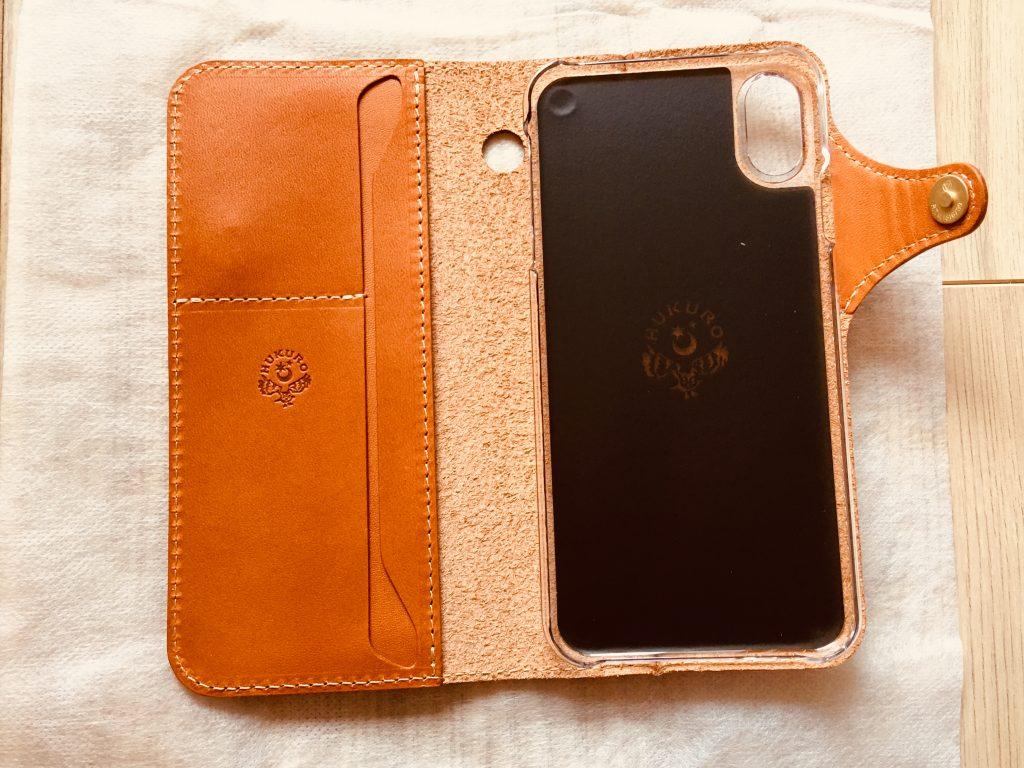 iPhone,iPhoneカバー,hukuro,おすすめ,革製品,革,iPhoneXsMAX,iPhoneXR