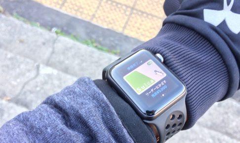 Apple,Applewatch,アップルウォッチ,ランニング,フルマラソン,nike,nikeplus,running,ジョギング,Suica,スイカ