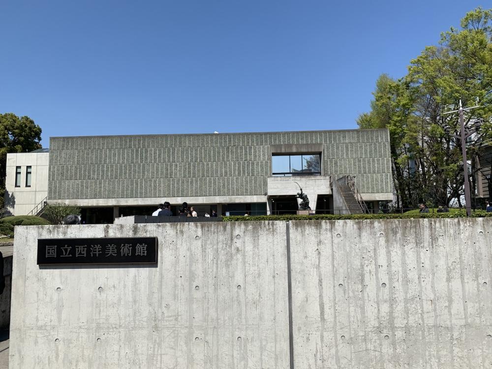 ルコルビュジエ,国立西洋美術館,上野,美術館,フランス,ミュージアム