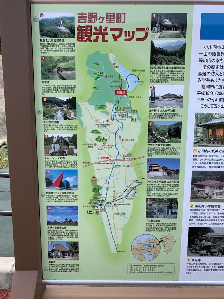 五ケ山ベースキャンプ,五ケ山,福岡,佐賀,montbell,モンベル,キャンプ,ダムカード,小川内の杉