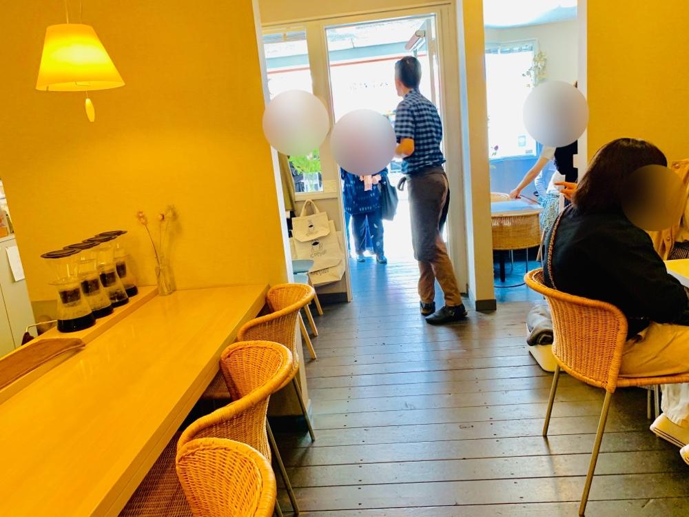 そふ珈琲,カフェ,福岡,coffee,六本松,ぐるぐる,コーヒーゼリー,コーヒー