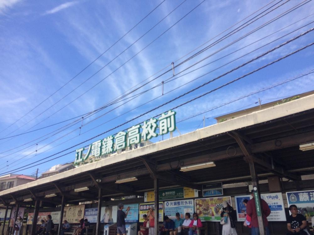 鎌倉,ランニング,ランステ,江ノ島,RUN,ランニングコース,ハニーサーフクラブ,HONEY