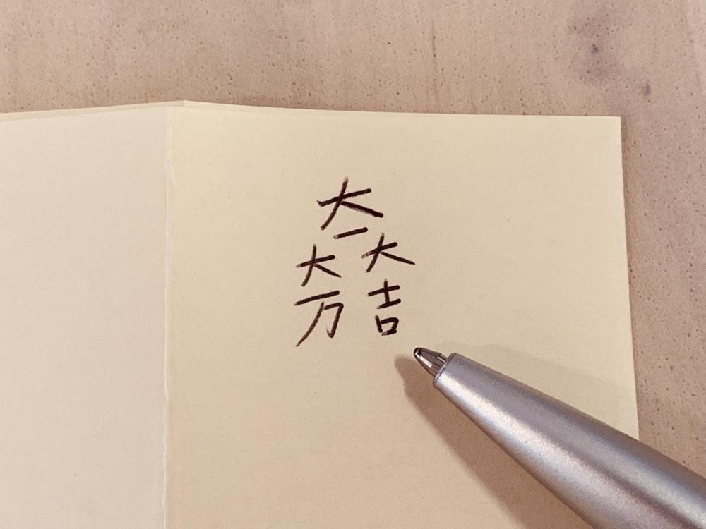 関ヶ原,岡田准一,有村架純,石田三成,映画,movie,