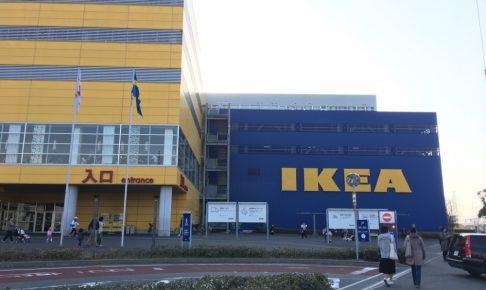 IKEA,イケア,処分,クローゼット,粗大ゴミ,くらしのマーケット