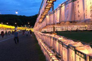 みたま祭り,護国神社,fukuoka,福岡市,curry,福岡県,お盆,夏祭り,