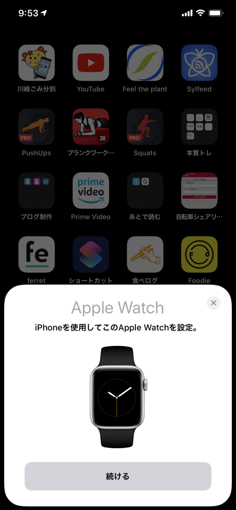 AppleWatch,アップルウォッチ,AppleWatch5,アップルウォッチ5,アップル,MAC,iPhone,AppleWatch3,アップルウォッチ3,Apple