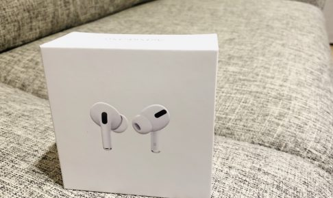 AirPods,AirPodsPro,エアーポッズ,apple,macbook,iphone,ipad