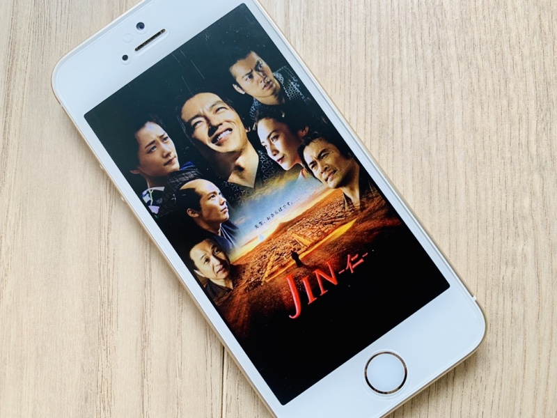 綾瀬はるか,movie,映画,JIN